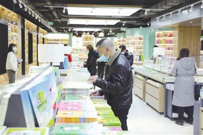 新华书店成新网红打卡地