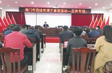 正余镇村干部重温红十四军革命史